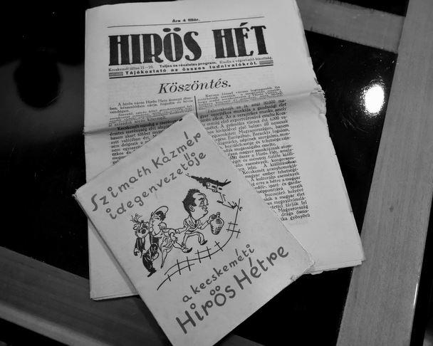 hiros7
