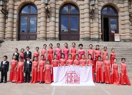 IGW-Choir